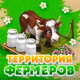 Farm Territory